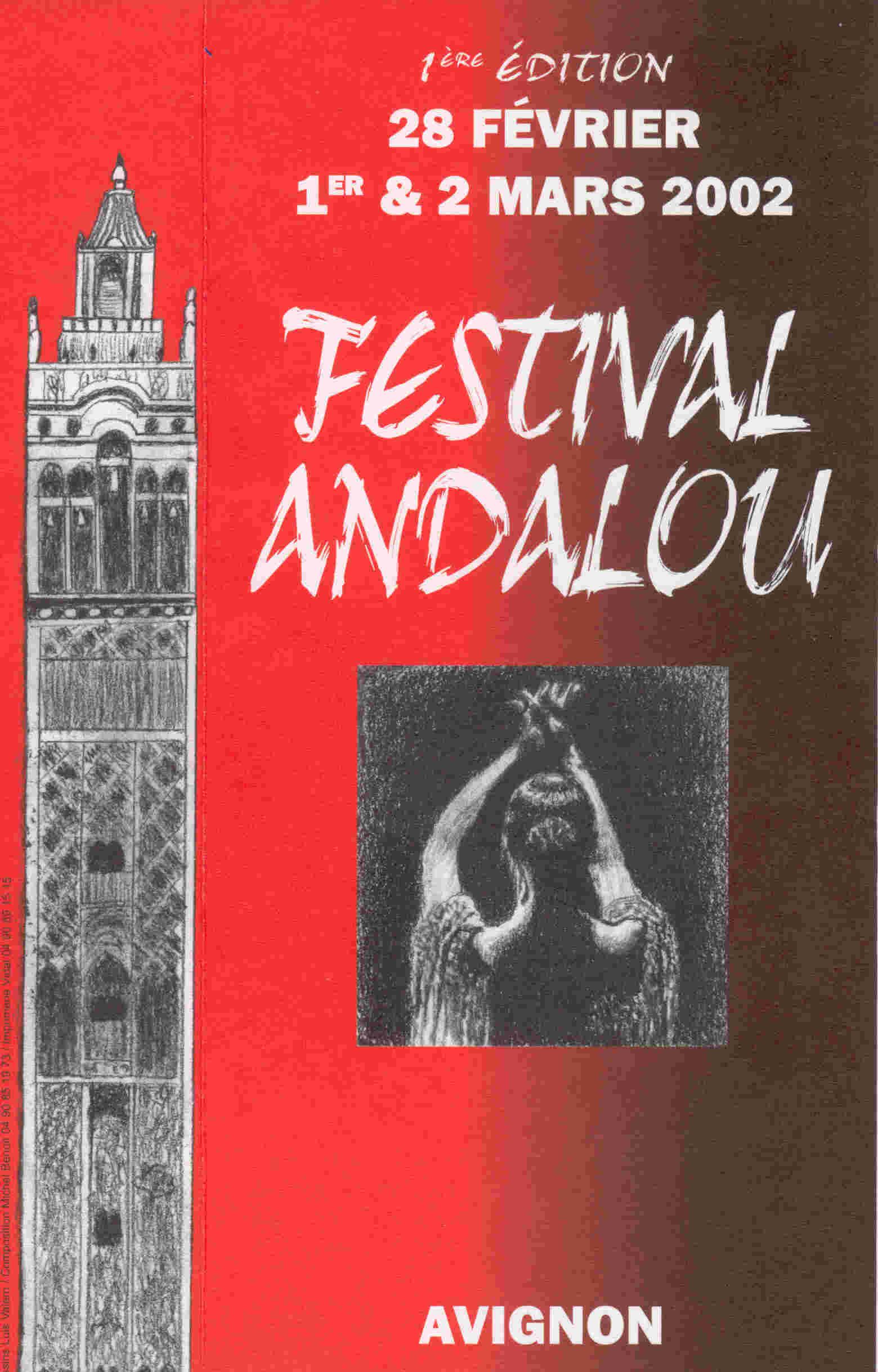 Festival Andalou - 1ère édition
