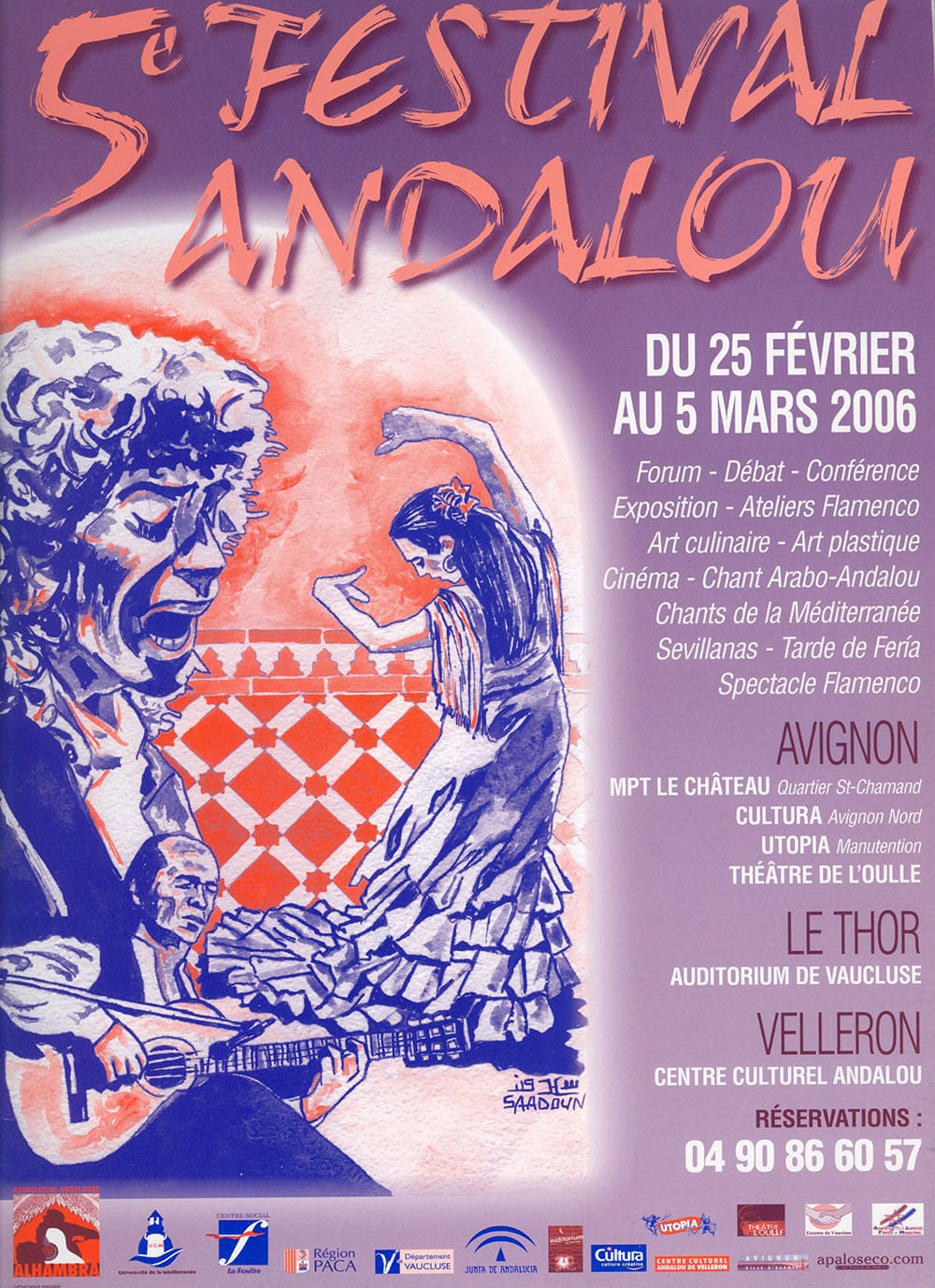 Festival Andalou - 5th edition